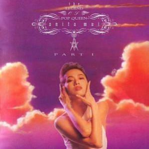 Anita Mui - The Legend Of Pop Queen Anita Mui Part 1 (1992)
