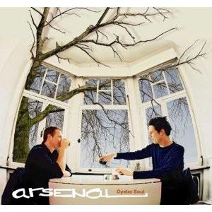 Arsenal - Oyebo Soul (2003)