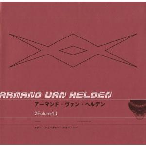 armand-van-helden-2future4u-1999