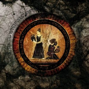 Akphaezya - Anthology IV The Tragedy of Nerak (2012)
